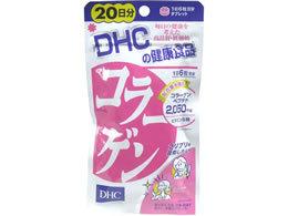ห ม ด ค ะ มีรีวิว DHC Collagen (20วัน) ทั้งเนียน ทั้งนุ่ม เด้งๆแบบแก้มเด็กๆ อิ่มๆ