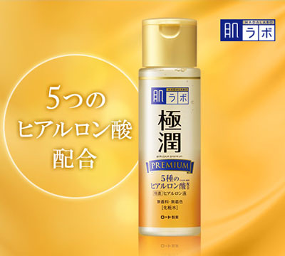(ทำในญี่ปุ่น) น้ำตบหน้าเด้งสวยไวข้ามคืน ฮาดะ ลาโบะ สีทอง สูตรพรีเมี่ยม ฟื้นฟูผิวเสีย ผิวโทรม Hada Labo Premium Lotion 170ml. มี Hyaluronic ถึง 5 ชนิด