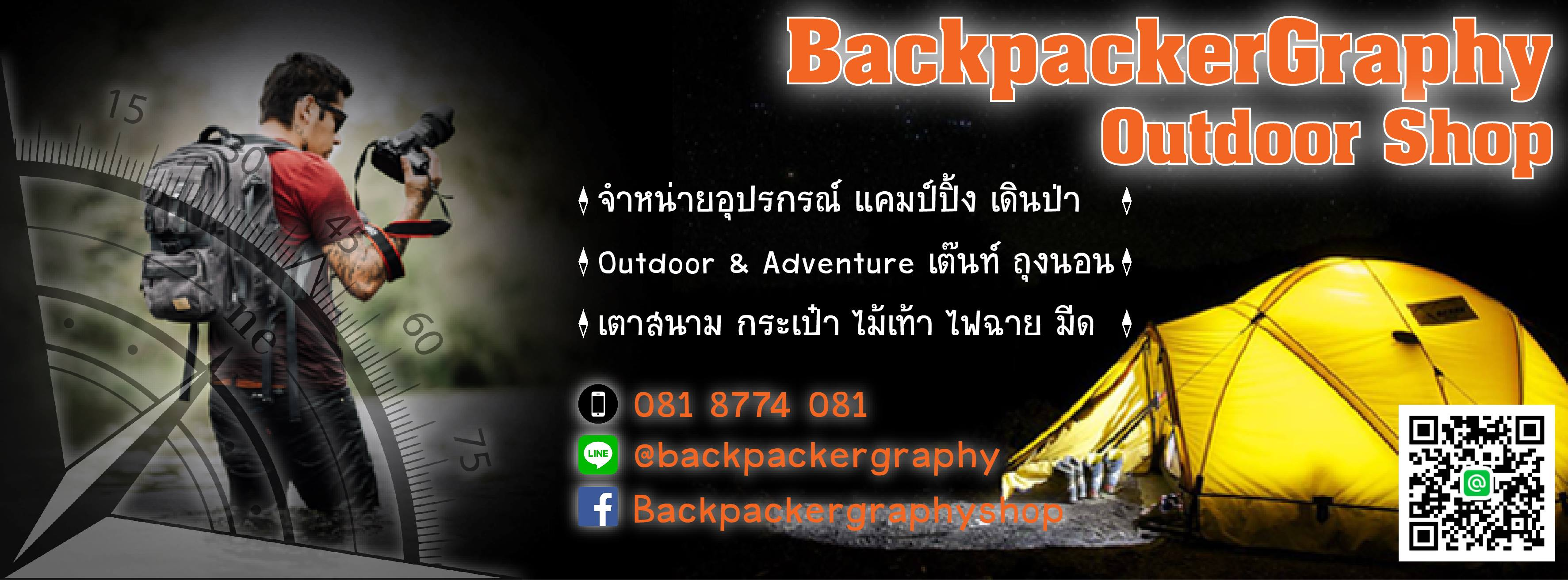 BackpackerGraphy Shop