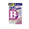 มีรีวิว DHC Vitamin B (60 วัน) วิตามินรักษาสิวอุดตัน หน้ามัน รูขุมขนกว้าง ช่วยสิวหยุบ บำรุงหน้าให้ใส ถูกสุดๆขนาด 60วัน ราคาเพียง190 บาท