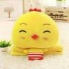 หมอนผ้าห่มแยกชิ้น ลูกไก่ สีเหลือง