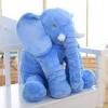 หมอนผ้าห่มแยกชิ้น ช้างน้อย สีน้ำเงิน ตัวเล็ก