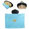 หมวกผ้าห่ม เจ้าหญิงจัสมิน สีฟ้า