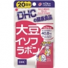 คลิ๊กมีรีวิว อาหารเสริม dhc ไดซึ 20 วัน ลดรอยแดงสิว รอยดำสิว สิวหัวดำอุดตัน สิวฮอร์โมน ผิวสวยทั้งตัวตำรับสาวญี่ปุ่น
