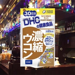 ห ม ด ค่ ะ ..DHC Ukon อูคอน (30วัน) แก้แฮ้งค์ แก้เมา เมาค้าง ปวดหัว ลุกไม่ขึ้น