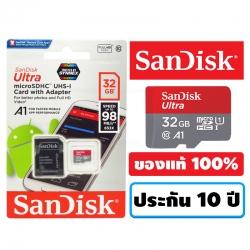 Sandisk Ultra Micro SD Card 32GB 98MB/s Class10 ของแท้