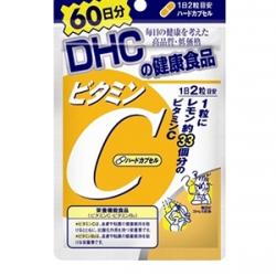 มีรีวิว DHC Vitamin C 60วัน dhc วิตามินซี เพื่อผิวขาวกระจ่าง ลดฝ้า ลดกระ จุดด่างดำ รอยดำสิว ผิวเนียนสดใส ป้องกันหวัด ราคาถูกสุดๆของแท้ 60 วัน เพียง 200 บาท