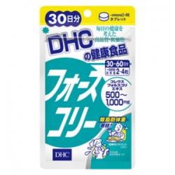DHC Forslean 30 วัน เบริน์ไขมันเก่า ลดการสะสมไขมันใหม่ น้ำหนักค่อยๆ ลดลง ตามสไตล์ญี่ปุ่น ( โฟสลีน 1000 มก ต่อวัน )