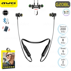 Awei G20BL Neckband Wireless Sport Earphone