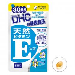 วิตามินอี DHC Vitamin E 30วัน ( มีรีวิว ) ลดการเกิดสิวอักเสบ รักษาสิวอุดตัน ลดริ้วรอยหมองคล้ำ ตีนกา ช่วยให้ผิวอ่อนเยาว์ ลดการเกิดอนุมูลอิสระ