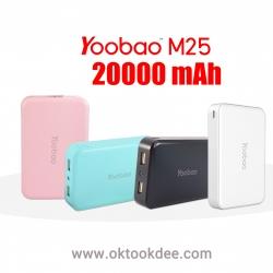Yoobao M25 Power bank 20000 mAh