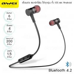 Awei B922BL Wireless Sport Earphone