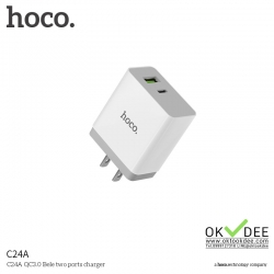 Hoco C24A Quick charge 3.0 Bele two Ports charger