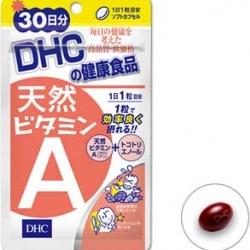 มีรีวิว DHC Vitamin A (30วัน) วิตามินลดรอยแผลเป็น หลุมสิว รักษาสิวอักเสบ ลดริ้วรอยตีนกา ลดรูขุมขนกว้าง ให้ผิวเรียบเนียนกระชับ ราคาโปรโมชั่นถูกสุดๆ