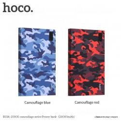 Hoco B33A Camouflage Series Power bank 20000 mAh