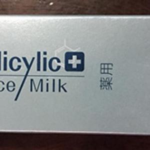 สินค้าโปรโมชั่น ลด 50% DHC Acner Face Milk 60ml. กู้หน้าพัง มอยเจอร์ไรเซอร์สำหรับคนเป็นสิว ใช้แล้วหาย หัวสิวหลุดง่าย ลดความมันให้หน้า รักษาสิว เพื่อผิวหน้าเนียนใส ลดการเกิดสิวเสี้ยน สิวอุดตัน สิวหนอง สิวอักเสบ สิวผด