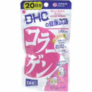 คลิ๊กมีรีวิว อาหารเสริม dhc collagen คอลลาเจน 20 วัน ทั้งเนียน ทั้งนุ่ม เด้งๆแบบแก้มเด็กๆ อิ่มๆ หวานละมุนละไม ดูดีทั้งตัว