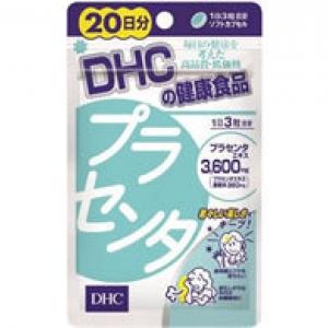 DHC Placenta (20 วัน) พลาเซนต้า ช่วยทำให้ผิวขาวขึ้นและใสขึ้น ผิวหนังที่เหี่ยวย่นชุ่มชื้น ลดริ้วรอยหมองคล้ำก่อนวัย