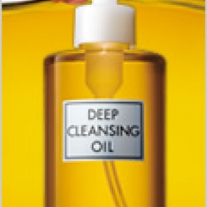 DHC deep cleansing oil 200ml.
