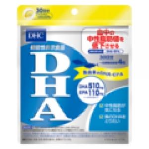 DHC DHA (30วัน) น้ำมันปลาวิตามินบำรุงสมองและประสาท ความจำ จุดเริ่มต้นแห่งอัจฉริยภาพ สำหรับวัยเรียน วัยทำงาน