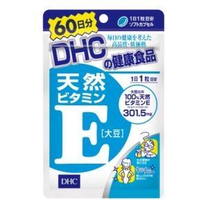 มีรีวิว DHC Vitamin E (60วัน) ลดการเกิดสิวอักเสบ รักษาสิวอุดตัน ลดริ้วรอยหมองคล้ำ ตีนกา ช่วยให้ผิวอ่อนเยาว์ ลดการเกิดอนุมูลอิสระ ราคาถูกมาก 60 วัน แค่ 270 บาท