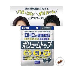 รีวิวภาษาปุ่นเยอะมาก 30 วัน อาหารเสริม DHC volumn up เพิ่มปริมาณผม ขนาดเส้นผมหนาขึ้น ผมดกดำขึ้น หัวไม่ล้าน