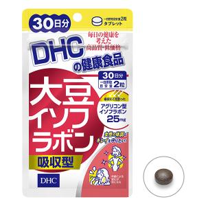มีรีวิว DHC Daisu (30วัน) รักษาสิวอุดตัน สิวประจำเดือน ลดรอยแดงสิว ให้ผิวชุ่มชื่นไม่แห้งเป็นขุย ราคาสุดประหยํดเพียง 400บาท