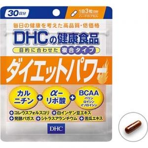 มีรีวิว DHC Diet Power (30วัน) อาหารเสริมดีท็อกซ์ พุงหยุบ ลดหิว ถ่ายไขมันออก เผาผลาญไขมันสะสมให้รูปร่างดีขึ้น