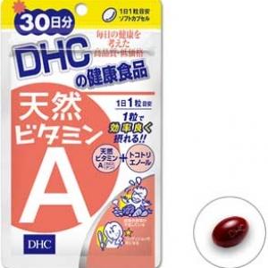 คลิ๊กมีรีวิว DHC Vitamin A วิตามินเอ30วัน แผลเป็นศัลยกรรม หลุมสิว สิวอักเสบ ผิวเรียบเนียน ผิวกระชับ ลดป้องกันริ้วรอย รูขุมขนกว้าง