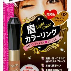 ห ม ด ค่ ะ มาสคาร่าคิ้ว เบอร์ 02 สีน้ำตาล Kiss Me Heavy Rotation Coloring Eyebrow (Made in Japan) ขายดีสุด ในญี่ปุ่น เนื้อแมทครีม แห้งง่าย กันน้ำ กันเหงื่อ