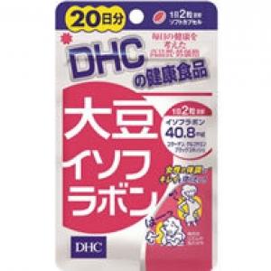 มีรีวิว DHC Daisu (20วัน) รักษาสิวอุดตัน สิวประจำเดือน ลดรอยแดงสิว ให้ผิวชุ่มชื่นไม่แห้งเป็นขุย ราคาสุดประหยํดเพียง 400บาท