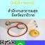 แนวข้อสอบนักรังสีการแพทย์ สำนักงานสาธารณสุขจังหวัดนราธิวาส thumbnail 1